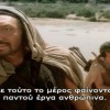 Abraham Full Movie HD greek sub