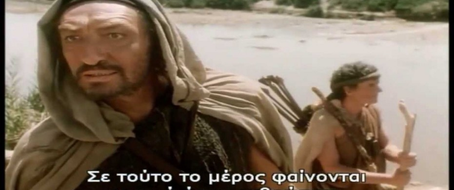 Abraham Full Movie HD greek sub