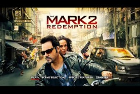 The Mark Redemption