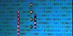 Asteroid Strike Predicted for September 2015 – Torah Codes – Yom Kippur
