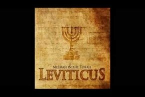 The True Name of God – Secret Code Hidden in Book of Leviticus.